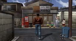 Shenmue Dreamcasy review Thegebs24
